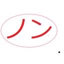 ソノ富士  ソノソノ  富士 Ⅳさんのコミュニティ