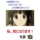 キーワードで動画検索 京アニ - MABO's STUDIO