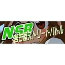 NSBコミュニティ