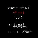 キーワードで動画検索 ゲームプレイPart1リンク - ゲームプレイpart1リンク