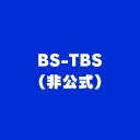 BSTBS実況「報道1930」映画「パニック・ルーム」のサムネイル