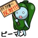 鋼/(^o^)\「ナンテコッタイ」
