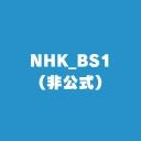 NHK BS1【ニコニコ実況】2021年02月27日 10:00~のサムネイル