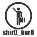 shir0_kur0コミュ