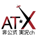 AT-X【ニコニコ実況】2021年04月23日 04:00~10:00のサムネイル