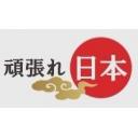 Video search by keyword 田母神俊雄 - 頑張れ日本!を応援するコミュ