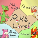 Pokemon Live!~ぽけらぶ!~公式コミュニティ