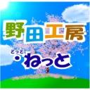 本格アニソンカラオケ制作室(野田工房Pコミュ)