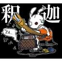 釈迦の耳に念仏( ゚Д゚)y