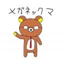 日本語が不得意な日本人の生放送(β)