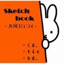 ( ・x・ ) Sketch book