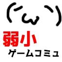 【gmod】ケルベロスがFPS人狼で大暴れ!!2018/08/08