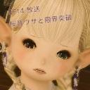 人気の「ボイスチェンジャー」動画 390本 -桜音ウサと限界突破\(*´ω`*兎)/