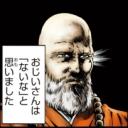 ジュラル星人の秘密キチ☆T-09号のコミュニティ