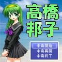 人気の「アクションゲームツクール」動画 221本 -KUNIKOシリーズ