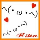 ヘ(・ε・ヘ)~♪