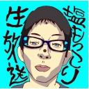 原田ひとみ -塩もっこりの生放送(京都から東京に移住しました。)