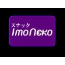 ImoNeko、すったもんだ