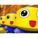 人気の「隠れた名作」動画 2,039本 -ロックマンDASHシリーズ