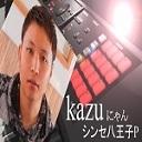 kazuにゃんTVのドレミファ放送局!!