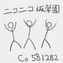 ニコニコ坂学園放送局