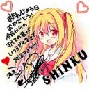 Best Shinku JP