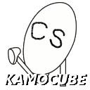 CS KAMOCUBE