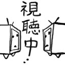 人気の「永井先生 組曲」動画 12本 -ニコニコ動画を実況する!!!!