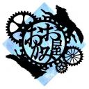 キーワードで動画検索 ニコニコ技術部 - 蒼志のビーズ村