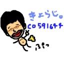 人気の「城」動画 950本 -きよらじ。