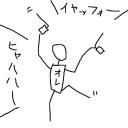 ☆ボイジャーレオナ☆とヘブンカイザー(闇)とおいなりThunder(盾)のゲーム配信