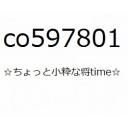 キーワードで動画検索 オールスター - ☆ちょっと小粋な将time☆
