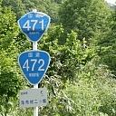 人気の「国道」動画 5,037本 -ニコニコ車載動画