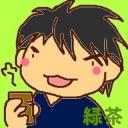 緑茶ハミデント