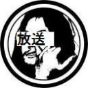 大田胃散= 薬   oh!退散=除霊師