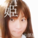 真白姫のお部屋☆こみゅ☆