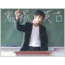 ASKULA4!(仮)