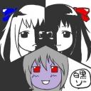 黒&白&ゾンビ娘+α応援隊