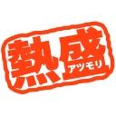 こちら放送局(`・ω・´)