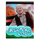 Video search by keyword 小杉十郎太 - 僕は君のおもちゃ