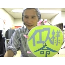 人気の「Q-CHAN牧師」動画 2,654本 -Q-CHAN牧師の伝道部屋