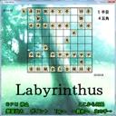将棋ソフトLabyrinthusの開発者の生放送