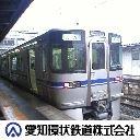 愛知環状鉄道コミュニティ