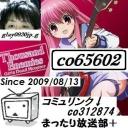 ♪アニメ★音楽★雑談 まったり放送部+♪