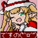 キーワードで動画検索 エンジェル - (*^□^*)