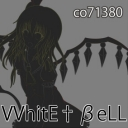 VVhitE†βeLL(ほゎぃとべる