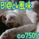 【ゲーム実況】Bl@ck風味