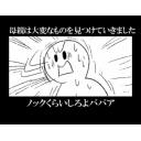 キーワードで動画検索 隆志の「シコシコ動画」リンク - 【TAKASHIの脳内は】シコシコ動画【宇宙だ】