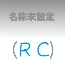 人気の「投稿者コメント」動画 29本 -名称未設定:キュゥ