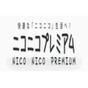 ニコニコ動画プレミアム会員